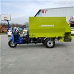 SL-2多功能三輪撒料車