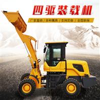 莱推重工20装载机农用四驱柴油铲车招经销商