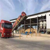 移动式液压翻板卸车机 集装箱散粮卸车平台