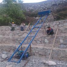 03#大壩護坡上料機,磚塊斜坡料斗式升運機