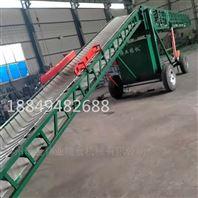 重型货物伸缩装车机 集装箱装车输送机