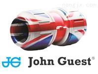 英国JOHN GUEST快插接头阀门塑料管