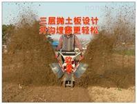 葡萄埋藤培土机