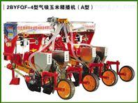 2BYFQF-4玉米播种机