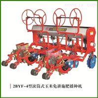 2BYF-4玉米播种机