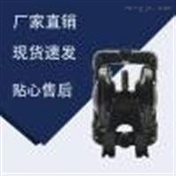 气动隔膜泵耐腐蚀高杨程污水泥浆泵QBY喷漆