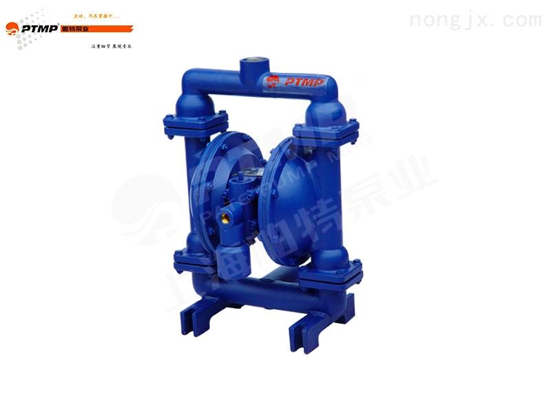 QBY2型氣動隔膜泵