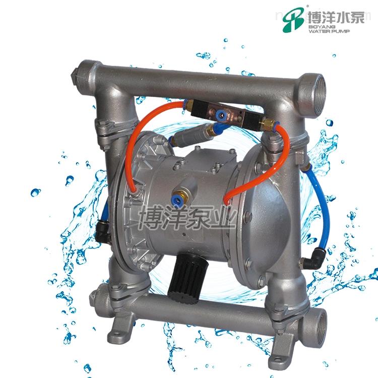 QBYF粉末气动隔膜泵向先导式消除了停机现象