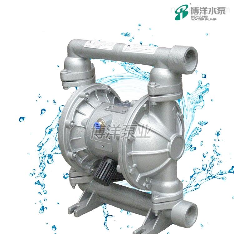 铝合金气动隔膜泵前国内新颖的一种泵