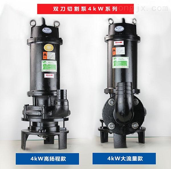 ZJ-4-75-JN双刀切割泵的各种型号外观图