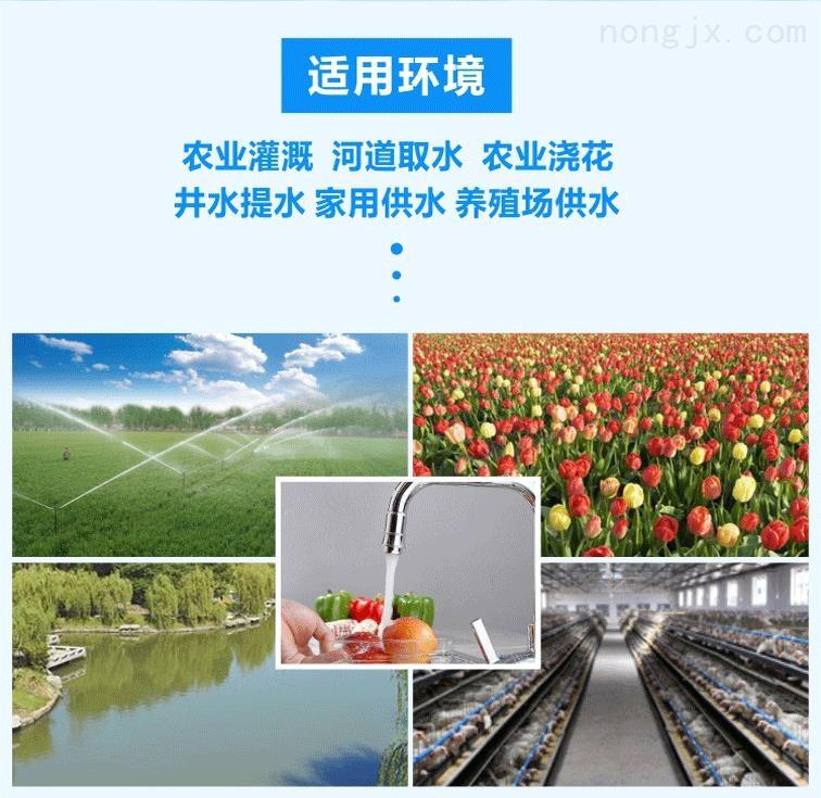 清水潜水泵适用环境:农业灌溉 河道取水 市政浇花 井水提水 家用供水 养殖供水等