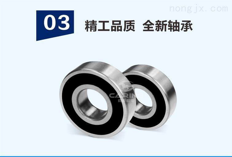 优点3:选用优质轴承