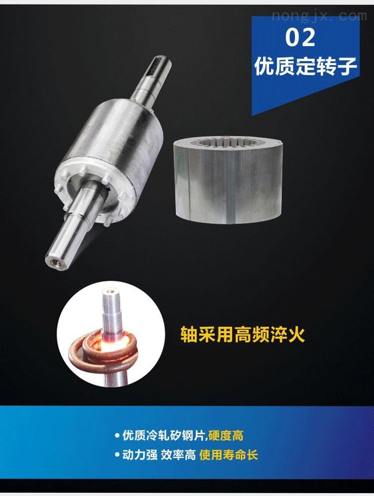 定子采用优质冷轧矽钢片,硬度高,轴经过高频淬火寿命更长
