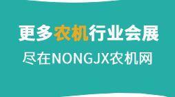 2021上海国际薯类产品及加工技术装备展览会