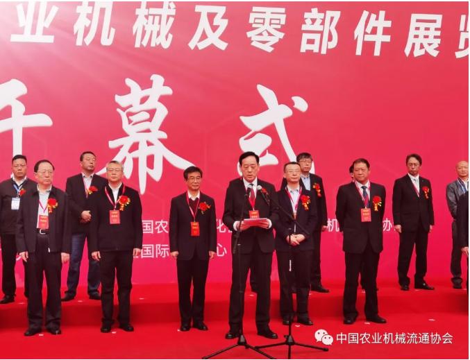 2021中国国际农机展定于10月26日-28日在青岛举办