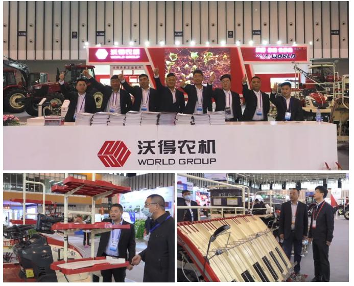 沃得农机亮相第十一届江苏国际农业机械展览会