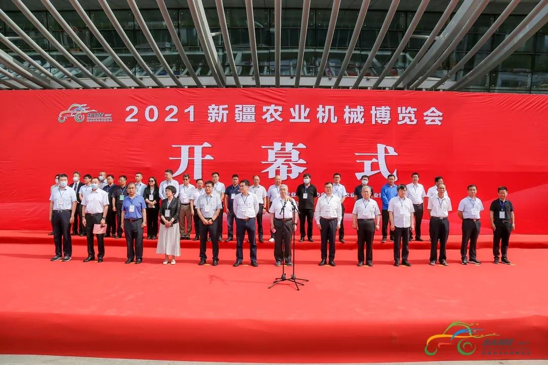 2021新疆国际龙8官方网站博览会盛大开幕