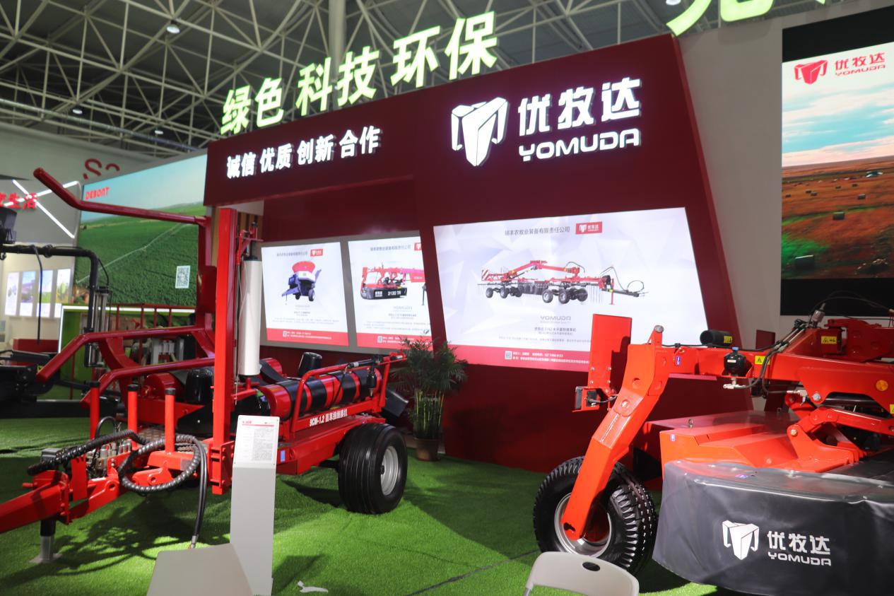 瑞丰优牧达:为国产畜牧机械增光添彩,为现代畜牧业发展贡献力量