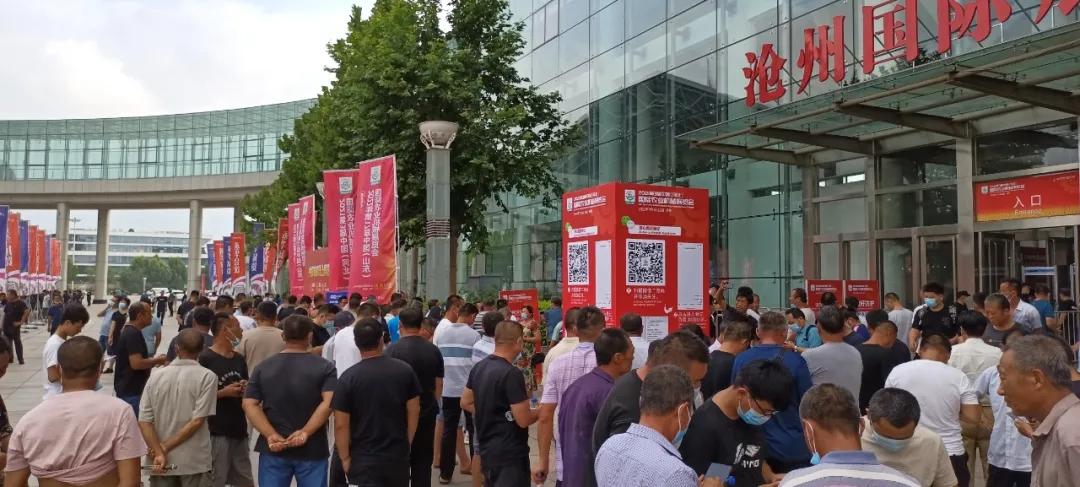 2021第3届河北农机展7月16日狮城沧州盛大开幕