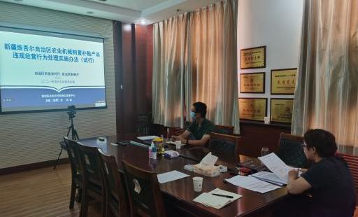 新疆开展龙8产销企业龙8购置补贴政策网络培训