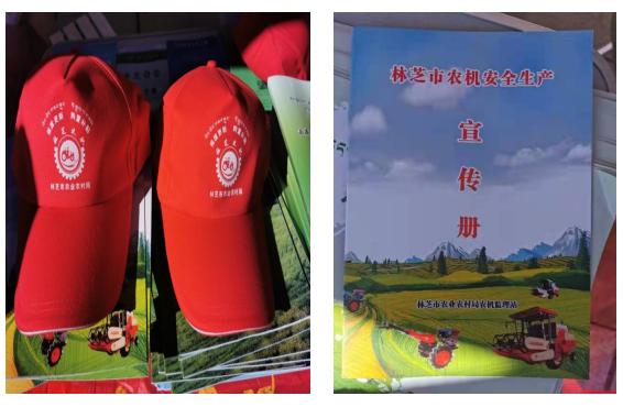 """西藏林芝开展""""三秋""""龙8安全生产宣传咨询活动"""