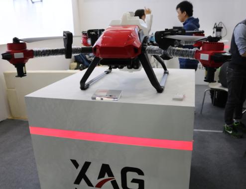 重庆市国际龙8官方网站化技术推广总站关于2021年第一批沿用产品确认和植保无人驾驶航空器投档资质条件的通知