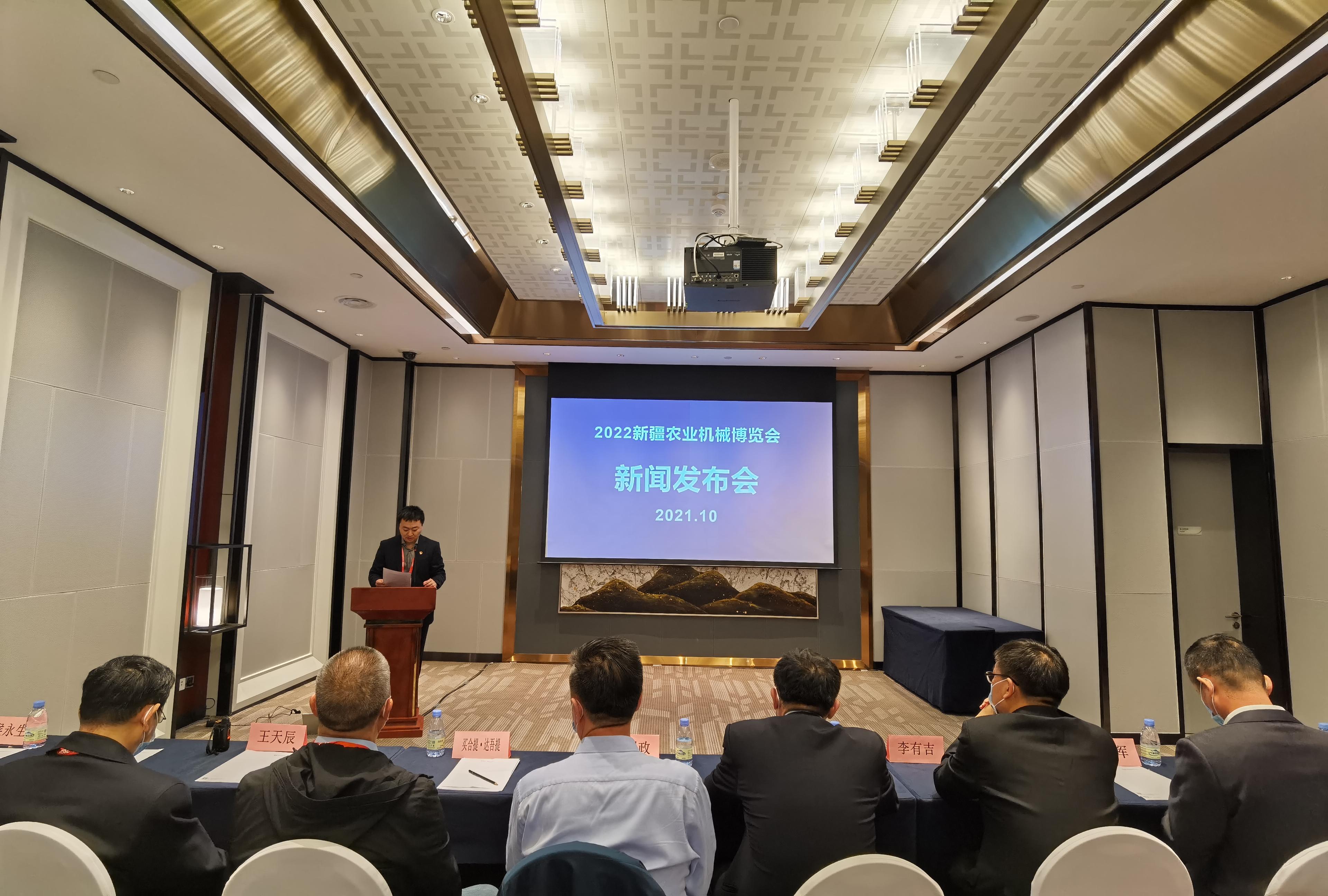 2022新疆农机展拟定于5月25日-27日在新疆国际会展中心举办