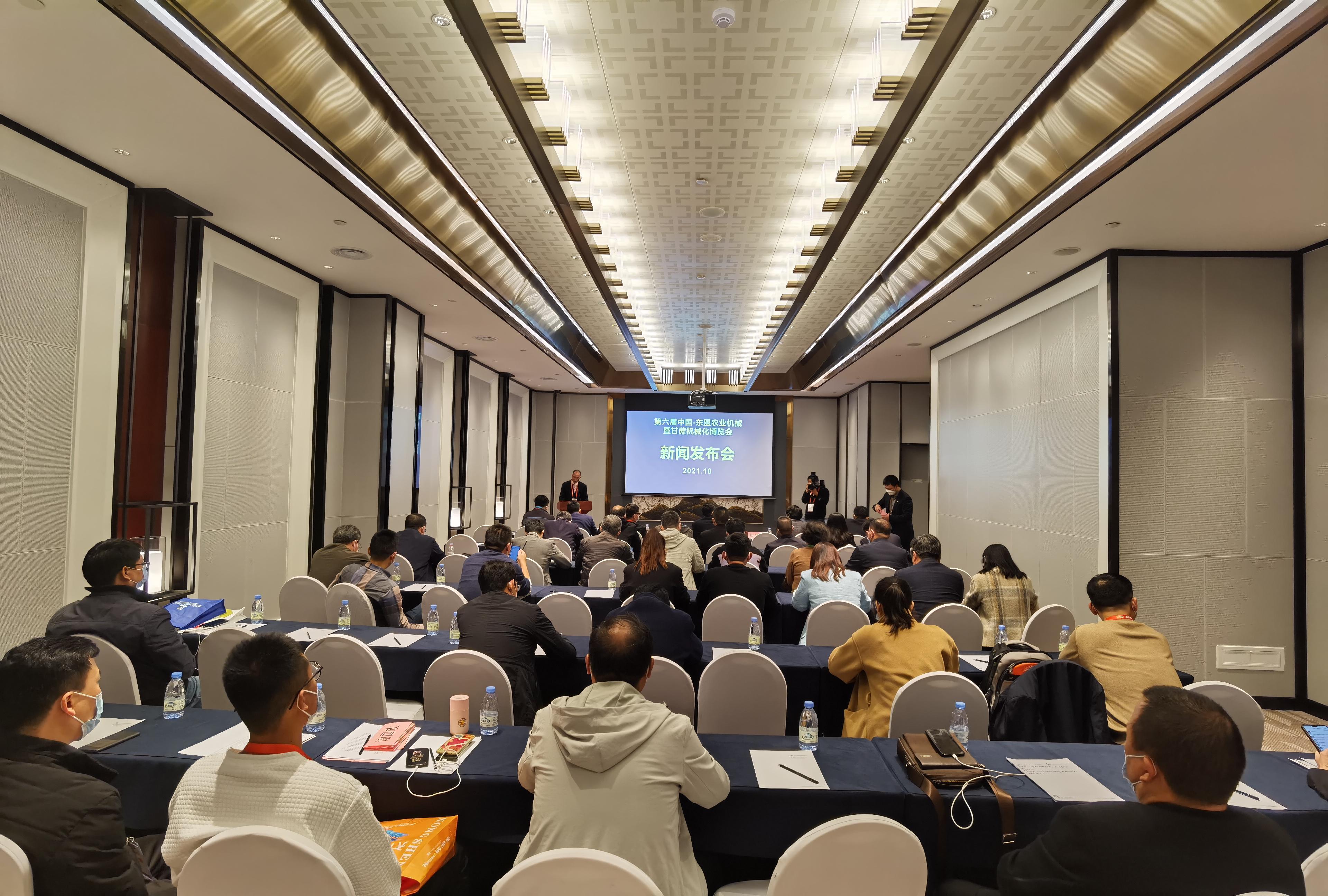 第六届中国-东盟农业机械暨甘蔗机械化博览会12月启幕